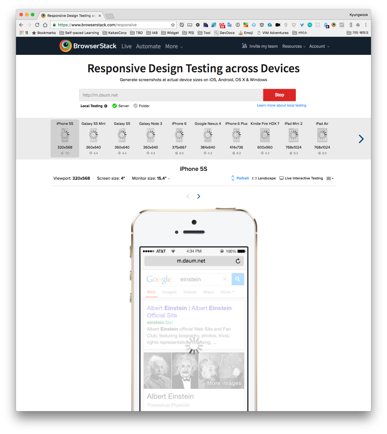 browserstack-responsive